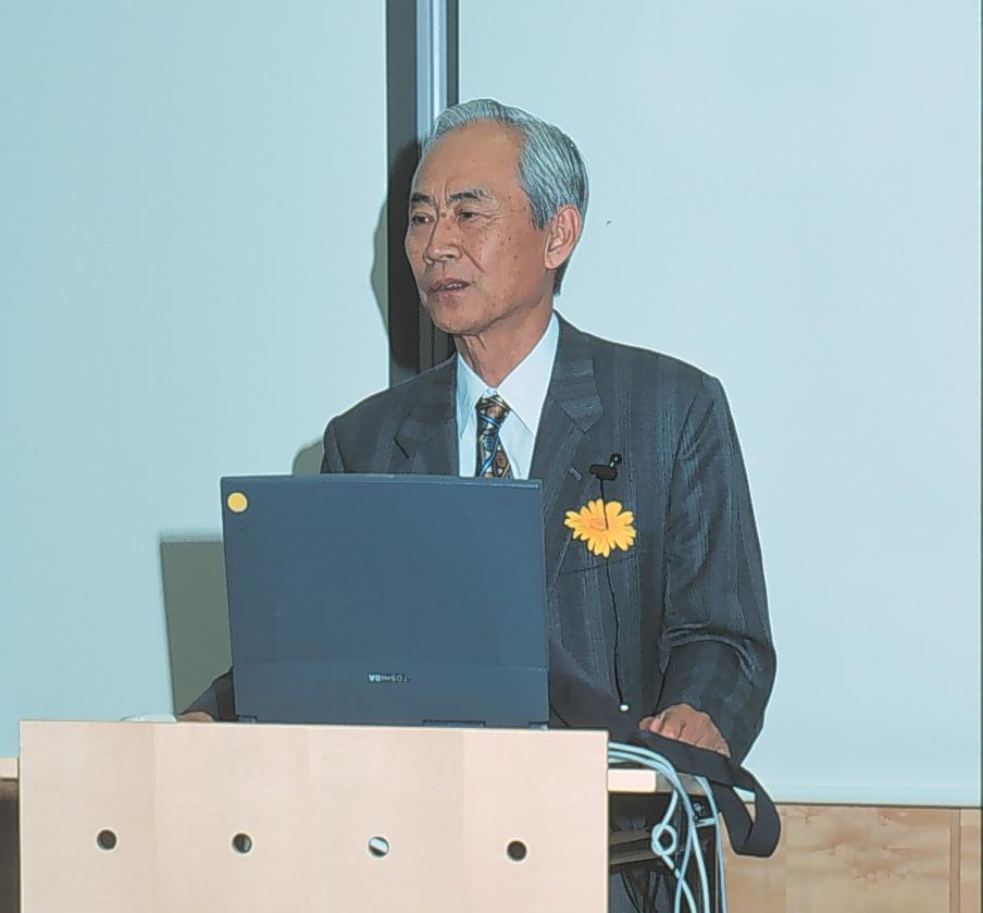 Yasuo Tanaka 2001